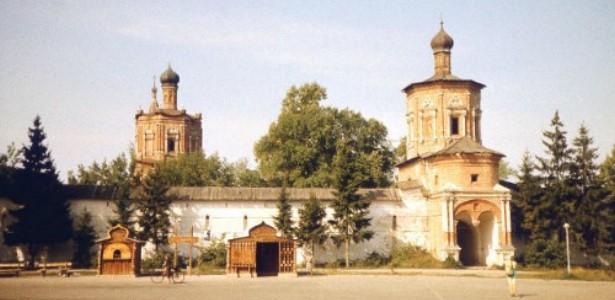 Новости  Администрация города Рязани