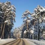 <b>Ухудшение погоды в связи со снегопадом</b>