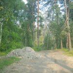 ремонт дороги в Солотче