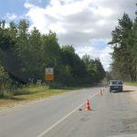<b>Начат ремонт дороги в Солотче</b>