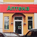 <b>В Солотче появилась новая аптека Асна</b>