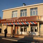<b>Власти со второго раза согласились на строительство культурно-спортивного центра в Солотче</b>