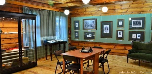 Музей Пожалостина в Солотче