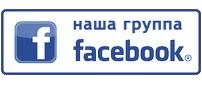 Группа Солотча инфо в Фейсбук