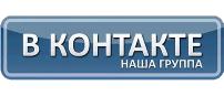 Группа Солотча инфо в Вконтакте